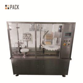 10g-100g balsam do napełniania i zamykania słoików do kremów do przemysłu kosmetycznego