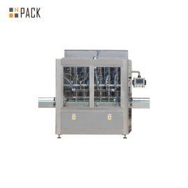 Linia do napełniania butelek agro chemicznych / Linia stabilnych farmaceutycznych maszyn do napełniania płynów