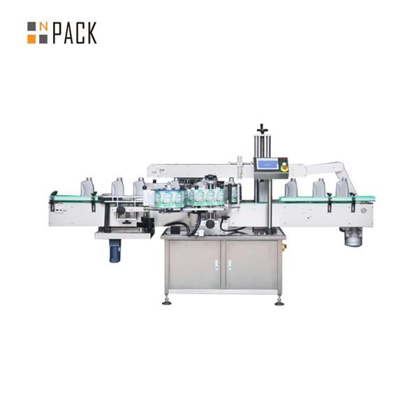 Automatyczna samoprzylepna maszyna do etykietowania butelek 3