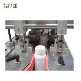 Automatyczna podnośnik / podajnik czapek, maszyna do sortowania czapek do maszyny do zamykania