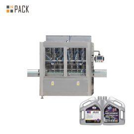 Maszyna do napełniania puszek 5-25L, maszyna do napełniania ciężarem netto do oleju smarowego 1200 B / H