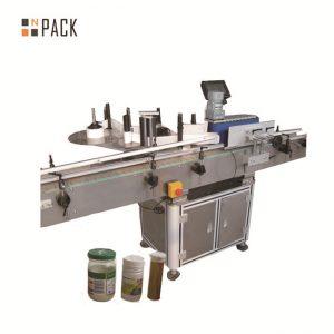 Maszyna do etykietowania okrągłych butelek kosmetycznych Pojemność 100 BPM ze sterowaniem za pomocą ekranu dotykowego