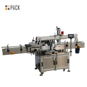 Pionowa samoprzylepna maszyna do etykietowania okrągłych butelek ze sterownikiem PLC 120 BPM
