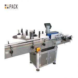 W pełni automatyczna maszyna do etykietowania termokurczliwego na butelki Puszki Kubki Pojemność 100-350 BPM