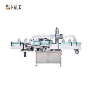 Automatyczna maszyna do etykietowania butelek o wysokiej prędkości obrotowej Pojemność 300 BPM z napędem serwo