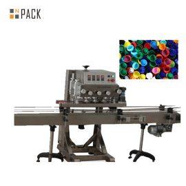 Maszyna do zamykania szklanych butelek z dżemami, maszyna do zamykania próżniowych zakrętek