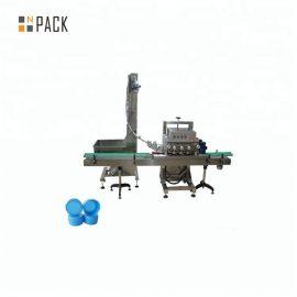 Jednogłowicowa obrotowa maszyna zamykająca Maszyna do pakowania napędzana serwosilnikiem